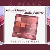 A.BLACK(エーブラック)アイシャドウ5号ベルベットワイン【レビュー】使い方や口コミなども